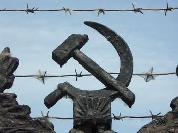 «Железный занавес» приоткрывает Куба. Фото с trekearth.com