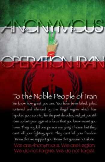 Баннер   «Анонимов» для операции «opiran» -  хакерских атак против иранского правительства.  Фото: Anonymous Operations
