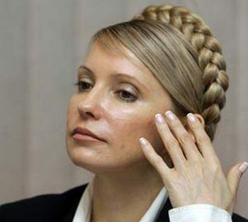 Акция срочной помощи: женщины мира за свободу Юлии Тимошенко. Фото: SERGEI SUPINSKY/AFP/Getty Images