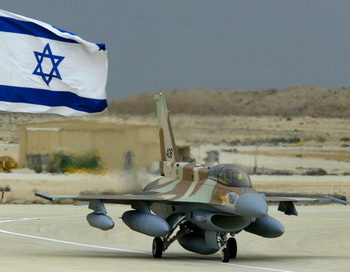 Истребитель f-16i ВВС Израиля упал в пустыне. Фото: David Silverman/Getty Images