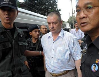 Российским контрабандистам может грозить смертная казнь в Таиланде. Фото: CHRISTOPHE/Getty Images