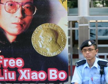 Страны не объяснили причины своего отказа, но, скорее всего, они обусловлены недовольством Китая вручением премии мира Лю Сяобо. Фото: MIKE CLARKE/Staff/Getty Images