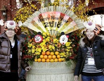 Мир празднует Новый год. Новый год в Японии. Фото: YOSHIKAZU TSUNO/AFP/Getty Images