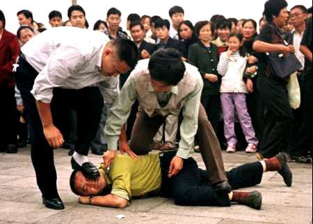 Репрессии Фалуньгун. Фото: The Epoch Times