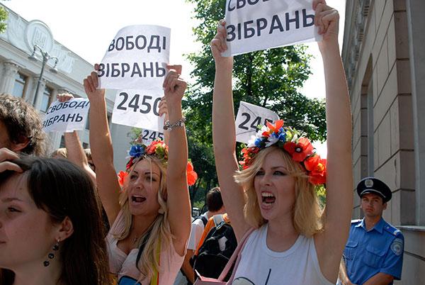 Молодежь Украины выступила против ограничения права на мирные протесты. Киев. 14 июня 2010 года. Фото: Владимир Бородин/The Epoch Times