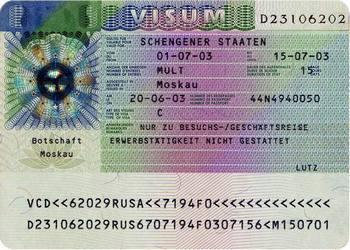 Страны Шенгенского соглашения приняли новый порядок выдачи виз. Фото с сайта GERMVISA.RU