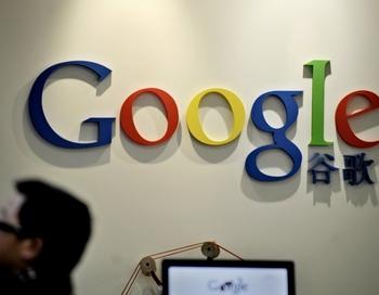 Компания Google заявила, что может уйти с китайского рынка из-за имевших место попыток взлома электронной почты Gmail китайских правозащитников. Фото:  PHILIPPE LOPEZ/AFP/Getty Images