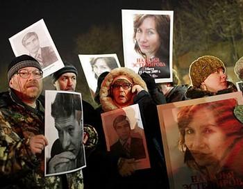В 2009 году убиты 70 журналистов, сообщает Комитет по защите  журналистов. Фото с сайта humanrightshouse.org