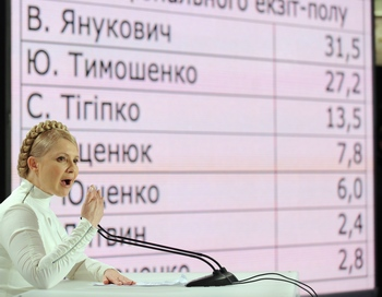 В Украине во втором туре голосования примут участие Янукович и Тимошенко. Фото:  ALEXANDER NEMENOV/AFP/Getty Images