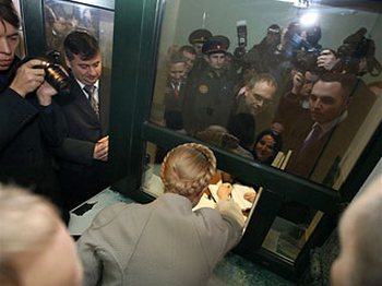Действие Решения об избрании Януковича Президентом приостановлено судом. Фото с сайта  phl.ua