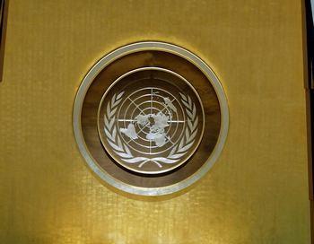 Отчёт ООН: Тайные тюрьмы должны прекратить свое существование. Фото: TIMOTHY A. CLARY/AFP/Getty Images