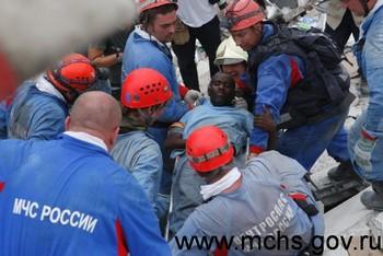 Спасатели российского МЧС, работавшие на Гаити после разрушительного землетрясения, вернулись в Россию. Фото с сайта: mchs.gov.ru