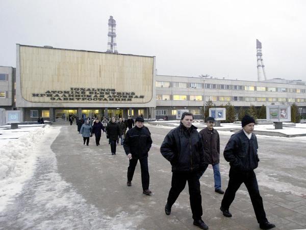 Литовские власти закроют за час до полуночи 31 декабря атомную электростанцию в Висагинасе. Фото: STR/AFP/Getty Images