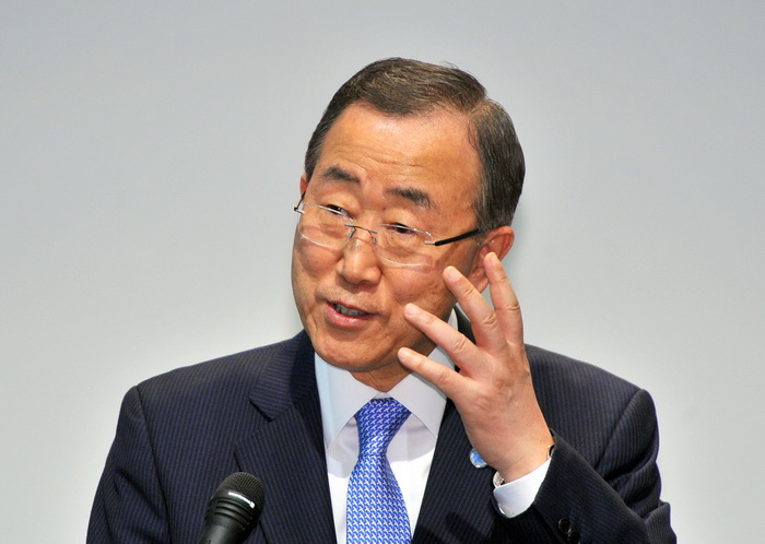 Ban Ki-Moon. Фото: JUNG YEON-JE/AFP/GettyImages