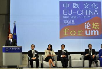 на саммите ЕС-Китай китайская делегация отменила пресс-конференцию. Фото: GEORGES GOBET/AFP/Getty Images