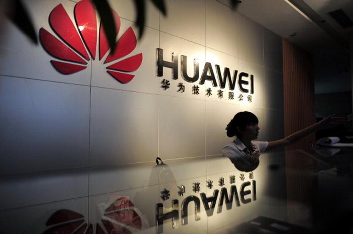 Штаб-квартира Huawei в Ухане провинции Хубэй 8 октября 2012 года. Пекин призвал конгресс США «отложить предрассудки» после обвинения китайских фирм в шпионаже. Фото: STR/AFP/GettyImages