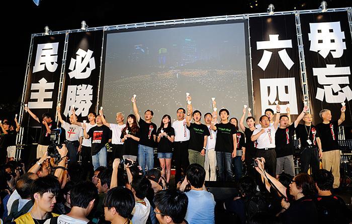 «Демократия восторжествует! Не забывайте события бойни на площади Тяньаньмэнь!» — надписи на двух баннерах по обоим сторонам сцены в Парке Виктории. Фото: Sung Pi Lung/The Epoch Times