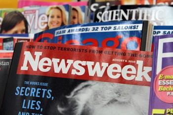 В рейтингt ста лучших стран мира, по версии журнала Newsweek, Россия занимает 51 место. Фото: John Gress/Getty Images
