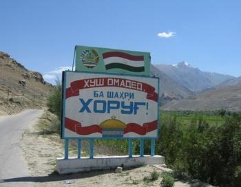 В Таджикистане в спецоперации против вооруженной группировки погибли две сотни человек. Фото с сайта pamir.ucoz.com