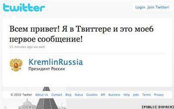 Дмитрий Медведев получил подарок от главы компании Apple - iPhone 4. Фото с сайта svobodanews.ru