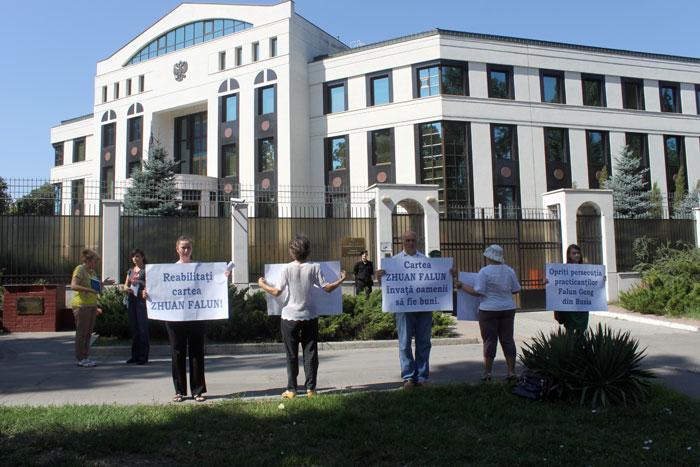 Протест у посольства России в Кишиневе: Реабилитируйте книгу «Чжуань Фалунь». Фото: Великая Эпоха (The Epoch Times)