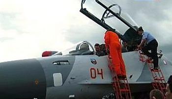 Гибель российских инженеров в Индонезии,