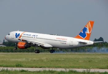 Самолет в Палермо при аварийной посадке выкатился  за посадочную полосу, 30 человек пострадали. Фото с сайта passionevolo.com