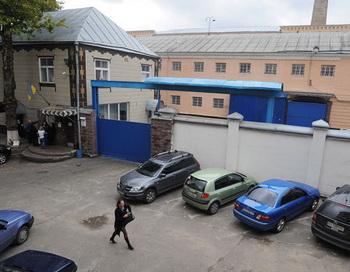 Следственный изолятор, где находится Юлия Тимошенко. Фото РИА Новости