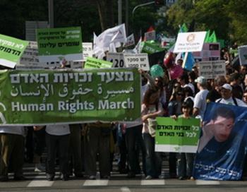 В Телль-Авиве тысячи человек приняли участие в шествии за права человека. Фото с сайта epochtimes.co.il