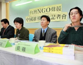 Тайваньские НПО требуют, чтобы правящий в Китае режим компартии прекратил «беспрецедентное уничтожение» основных прав адвокатов-правозащитников. Фото: Song BILONG/The Epoch Times