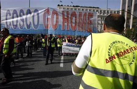 Греческие портовые рабочие недовольны ситуацией. Фото: AFP/Getty Images