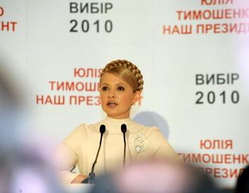 Юлия Тимошенко будет оспаривать итоги президентских выборов. Фото: VIKTOR DRACHEV/AFP/Getty Images