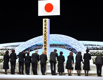 Серия землетрясений прошла в Японии.Фото:Yoshkazu Tsuno/AFP/Getty Images.