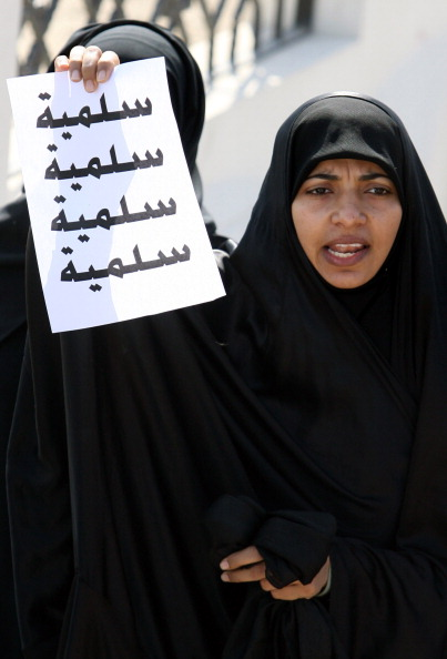 Столица Бахрейна охвачена массовыми выступлениями. Фоторепортаж. Фото: ADAM JAN/AFP/Getty Images