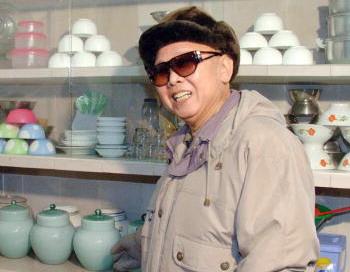 Ким Чен Ир отметил свой день рождения. Фото: KCNA/AFP/Getty Images