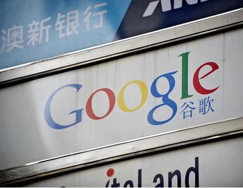 Вывеска с фирменным знаком Гугл на фасаде офиса компании в Шанхае.13 января 2010 г. Фото: Philippe Lopez/AFP/Getty Images