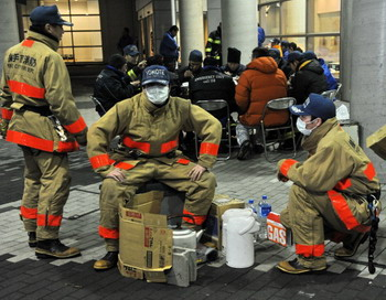 В Японии нашли радиоактивный йод в водопроводной воде. Фото: ROSLAN RAHMAN/AFP/Getty Images