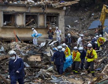 В японском городе Ниэми зафиксирован повышенный радиационный фон. Фото: Paula Bronstein/Getty Images
