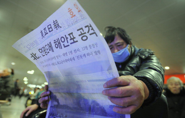 Обстрел Южной Кореи произошел со стороны КНДР.  Фото: PARK JI-HWAN, KIM JAE-HWAN, JUNG YEON-JE/STR/AFP/Getty Images