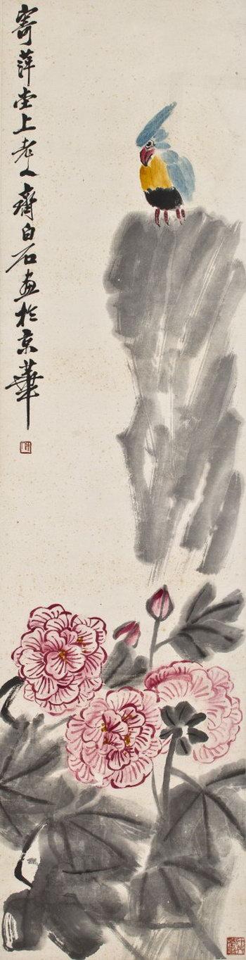 Рисунок «Зимородок и гибискус» китайского художника Ци Байши (1863-1957), выставленный на продажу во время Недели Азии в сентябре в Нью-Йорке на аукционе «Бонамс», оцененный в $20 000 - $ 30 00. Фото предоставлено Bonhams