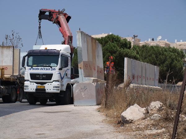 В Иерусалимском районе Гило сносят защитную стену. Фото: Хава Тор/Великая Эпоха