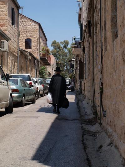 Иерусалим празднует свой День. Фото: Хава ТОР/Великая Эпоха
