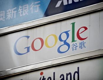 Google прекращает самоцензуру в Китае. Логотип Google на стене офиса компании в Шанхае. Фото: PHILIPPE LOPEZ/AFP/Getty Images
