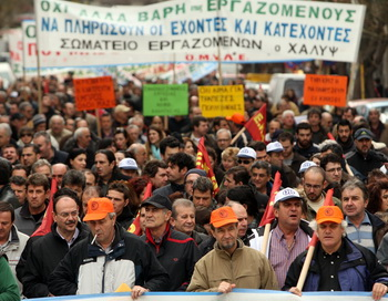 Чиновники Греции проведут однодневную забастовку. Фото: SAKIS MITROLIDIS/AFP/Getty Images