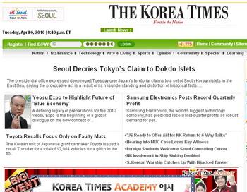 Скриншот сайта газеты «The Korea Times». Фото с сайта koreatimes.co.kr