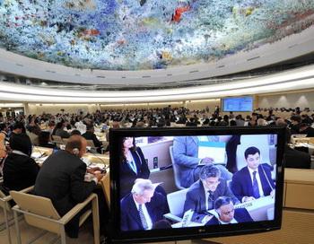 Делегаты на сессии Совета по правам человека ООН. Фото: FABRICE COFFRINI/AFP/Getty Images