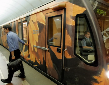 Станцию метро «Парк культуры» - кольцевая откроют 20 апреля. Collection: AFP/Getty Images