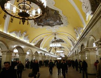 Москва. Метро.Станция