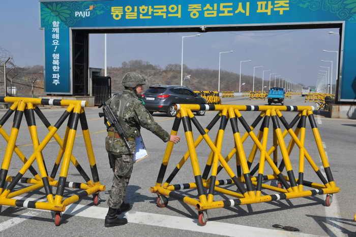 Пограничный пункт между двумя Кореями в Пхаджу. Фото: KIM JAE-HWAN/AFP/Getty Images