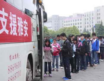 Китай. Приём донорской крови для пострадавших от землятресения.  Фото: ChinaFotoPress/ChinaFotoPress via Getty Images